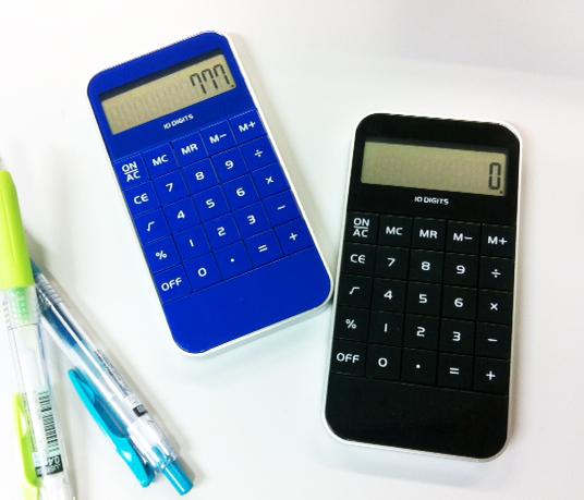 シンプルオサレな俺の電卓「iP CALCULATOR」