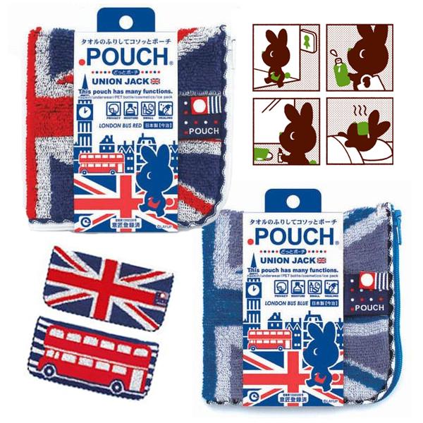 英国旗柄のタオルなポーチ「どっとポーチ」2名様にプレゼント