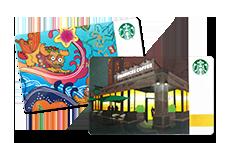 コーヒー好きに「STARBUCKSのプリペイドカード」2名様にプレゼント