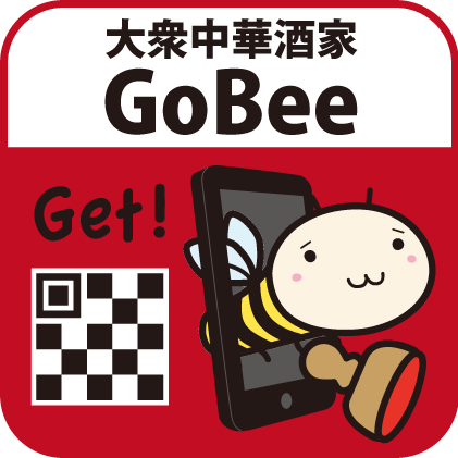 大衆中華酒家 GoBee