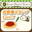 本格生パスタのお店!EASY PASTA TOCO [1食]