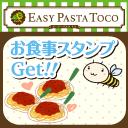 本格生パスタのお店!EASY PASTA TOCO [3食]