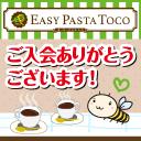 本格生パスタのお店!EASY PASTA TOCO [入会]