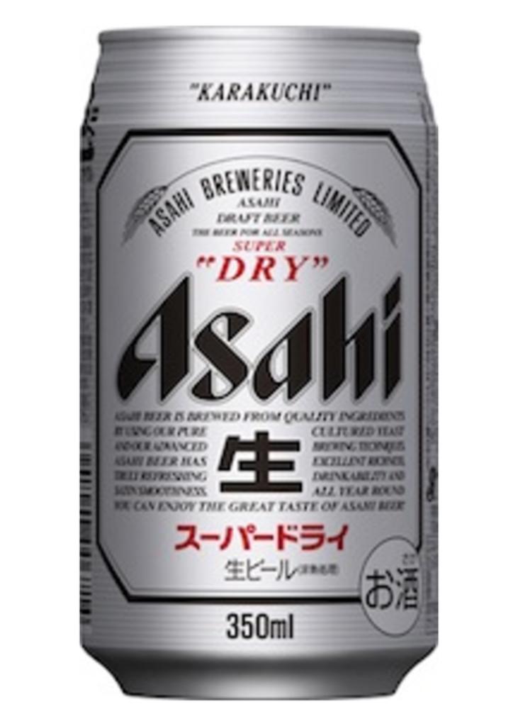 【北大グルメExpo】アサヒビール Presents「居酒屋覇王」スタート (〜6/30) 札幌