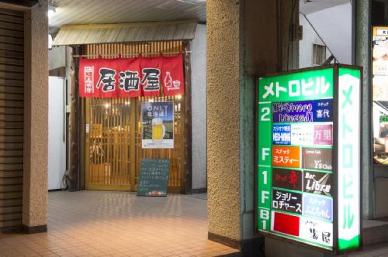 北24条にオープンした居酒屋「ジョリー・ロヂャース」 北区 (10/28〜11/18) 札幌