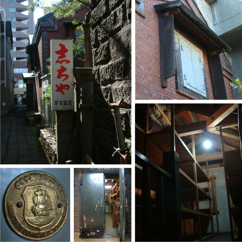 築60年の建物をリノベーション 新たな歴史を歩む平本質店 豊平区 札幌