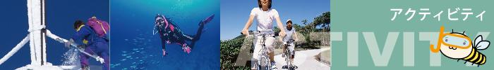 サイクリングターミナルブルーメン