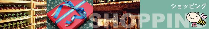 宗谷観光物産協会展示即売所