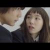 心ときめくラブストーリー きょうのキラ君 シネマフロンティア (2/25〜)