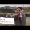 恋愛小説が映画化 僕らのごはんは明日で待ってる ディノスシネマズ (1/7〜)