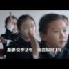 各国の映画祭で話題の作品 太陽の下で 真実の北朝鮮 シアターキノ (3/4〜10)