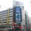 路地裏演歌の王道 秋岡秀治 店頭歌唱 4プラ (8/20)